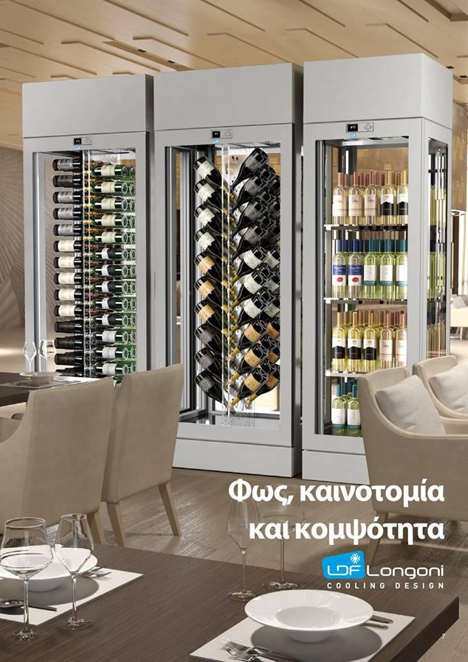Κάβες κρασιών